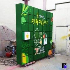 FRP 가공 진부 전통시장 홍보 조형물 제작