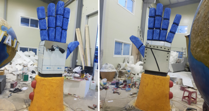 grc조형물 금속조형물 스틸조형물 손조각상 상징조형물 인천로봇랜드조각 손조형물 로봇조형물 조형물제작업체
