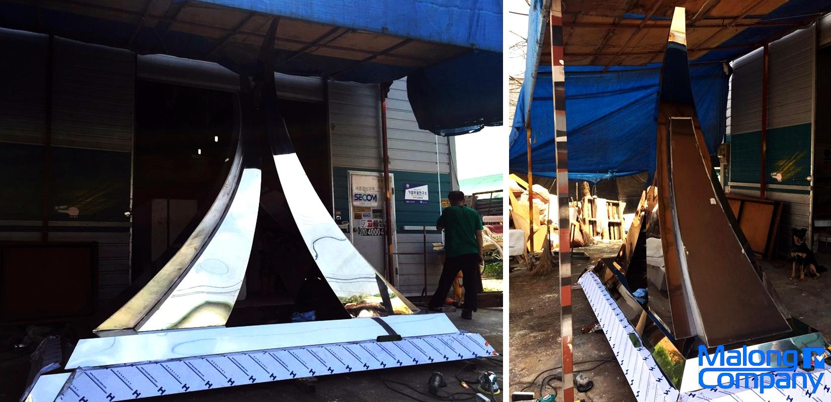 금속 조형물 제작 스테인리스 조형물 설계 입체 간판 조형물 디자인 상징 조형물 설치 대구 조형물 보수 브론즈 조형물 대학교 조형물 간판