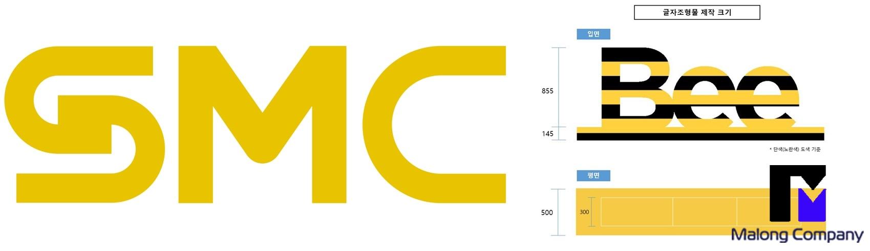 글자 조형물 디자인 대형 조형물 간판 조형물 제작 대구 조형물 설계 EPS 조형물 설치 입체 간판 야외 조형물 보수 포토존 조형물 디자인