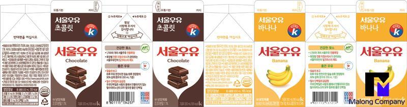 FRP 모형 서울우유 마케팅 우유팩 조형물 사례