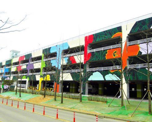 기흥주차타워 (1)