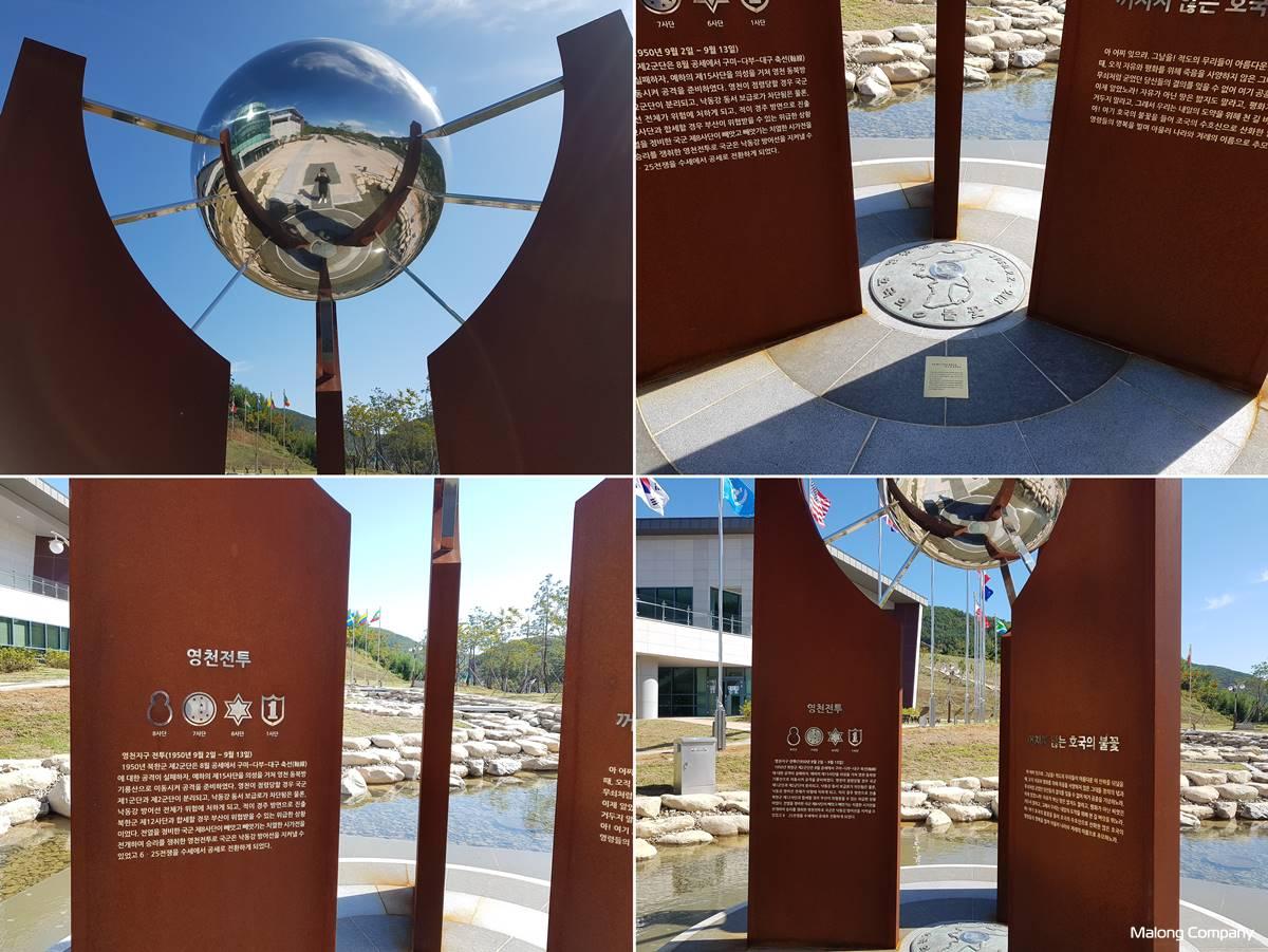 [금속 상징 조형물] 국립영천호국원 '호국의 불꽃' 상징조형물 제작 사례