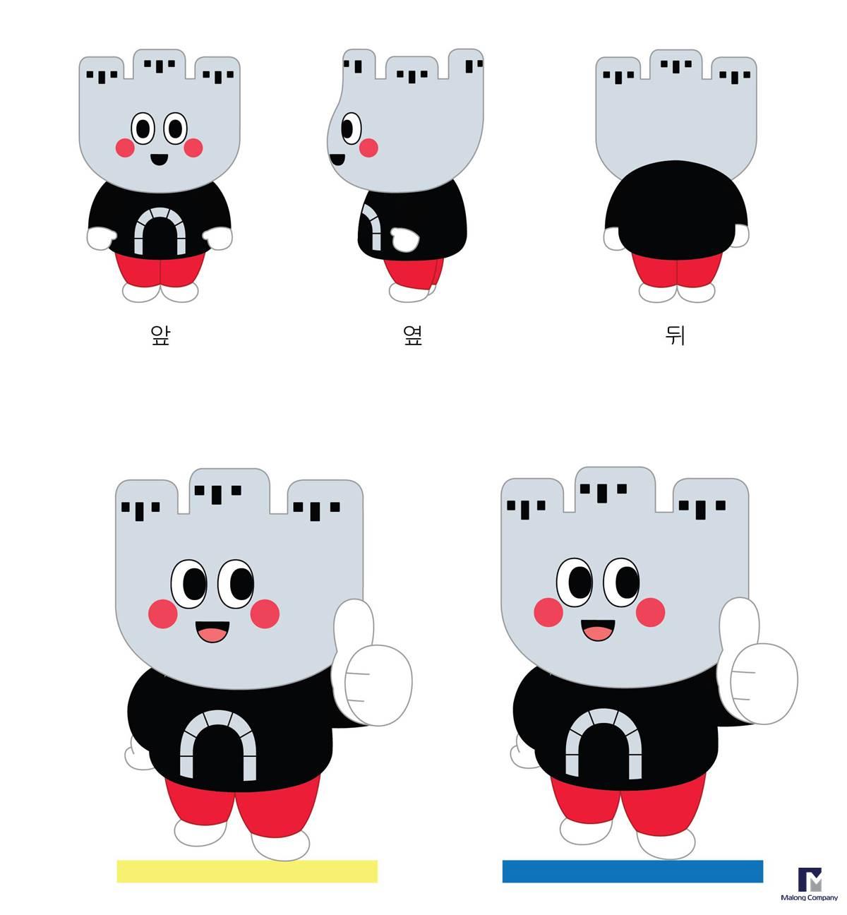 [FRP 캐릭터 조형물] 광주시 관광캐릭터 깡두리 모형 제작
