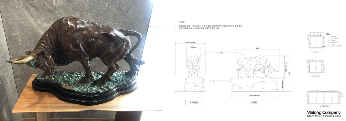 [청동 조형물 제작] 황소 동상과 GRC 기단의 기업 상징 조형물