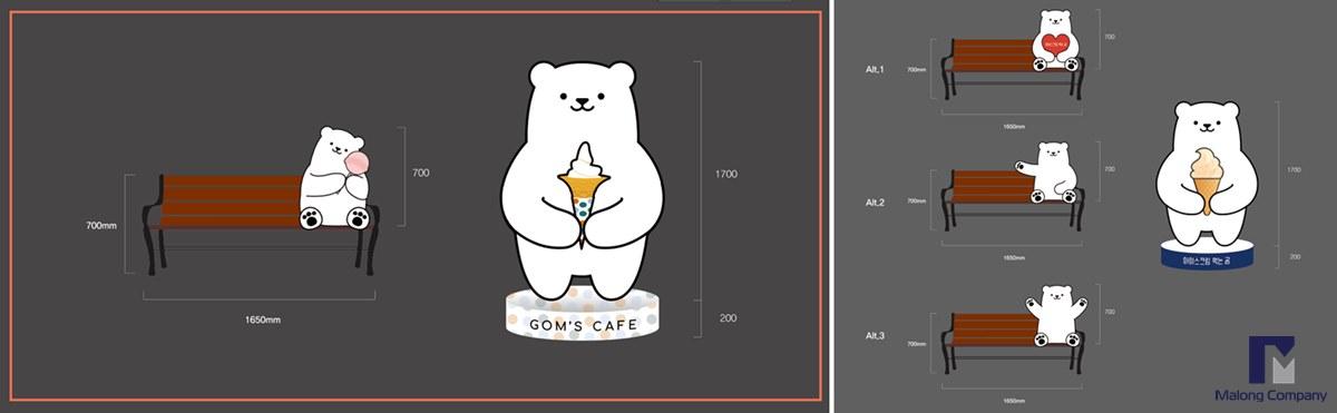 [대형 캐릭터 조형물] 아이스크림 먹는 곰 마스코트 FRP 인형 제작