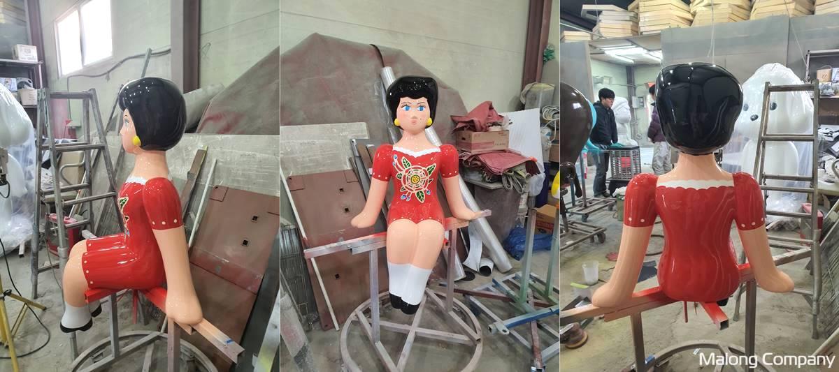 [FRP 대형 멕시코 인형 조형물 제작] 국립 민속 박물관 FRP 캐릭터 벤치 조형물 설치