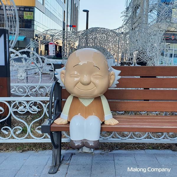 [FRP 인물 조형물] 홍성군 역사 인물 벤치 포토존 조형물 제작