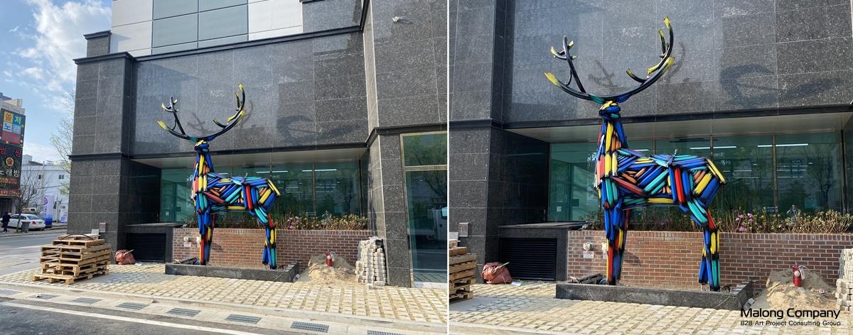대전 루체스타 리치먼드시티_금속 조형물 건축물 미술작품 심의