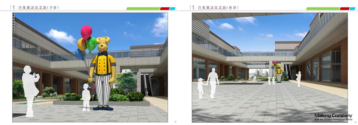 의정부 엘스퀘어_강아지 캐릭터 청동 동상 건축 미술 심의 사례