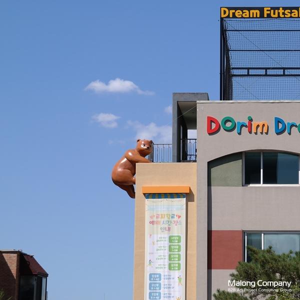 도림교회 건물 외벽 대형 아기곰 FRP 동물 조형물 제작