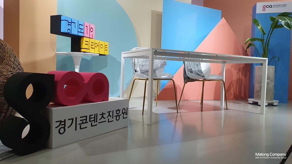 스튜디오 촬영 소품용 스티로폼 글자 모형 제작