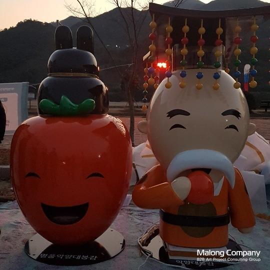 경남 하동 악양대봉감 축제 캐릭터 조형물 제작