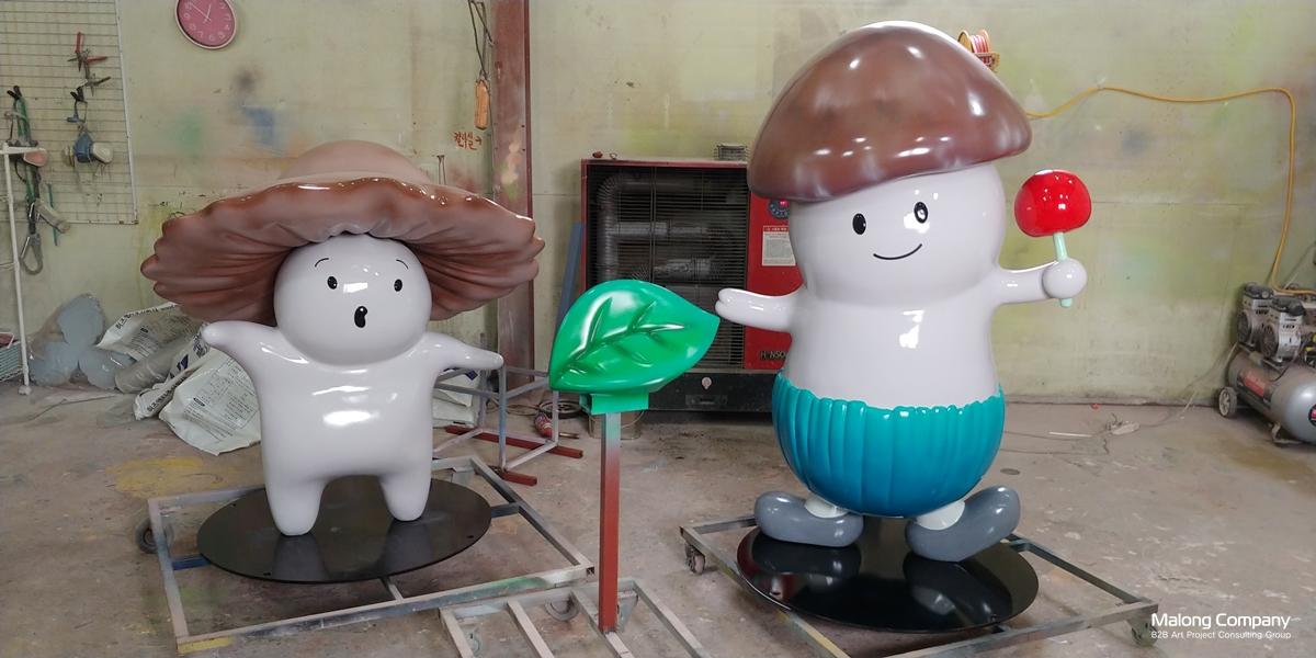 괴산 청천푸른내시장 포토존 버섯 캐릭터 조형물 제작 사례