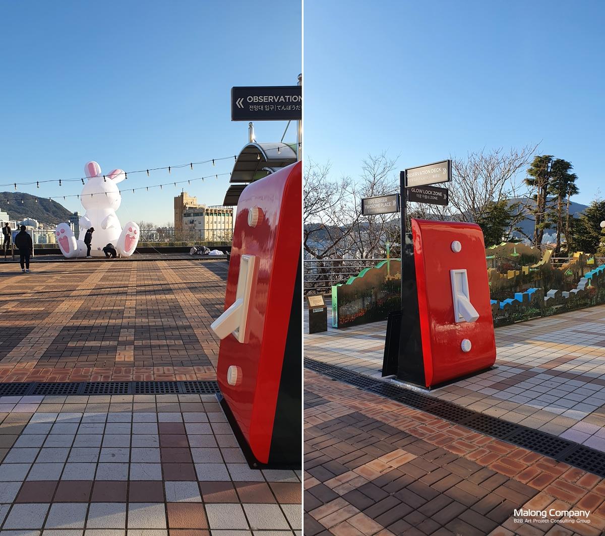 부산타워 광장 대형 스위치 FRP 모형 포토존 조형물 제작