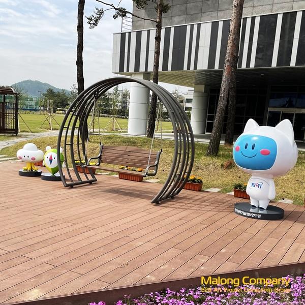 한국과학기술정보연구원 KISTI - FRP 캐릭터 조형물 제작