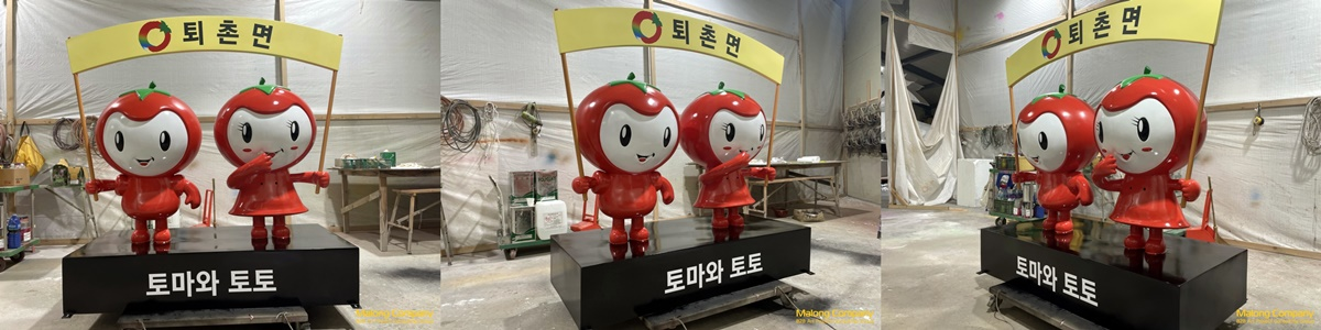 경기도 광주 퇴촌면 특산물 마스코트 토마와 토토 FRP 캐릭터 조형물 사례
