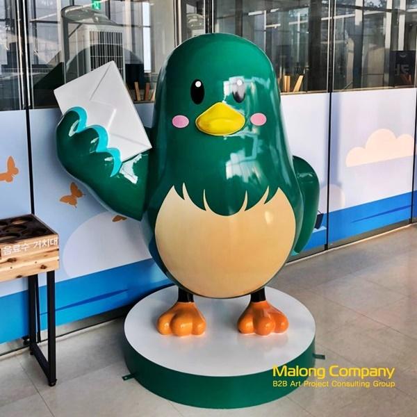 국립일제강제동원역사관 어린이체험관 포토 캐릭터 FRP 조형물 제작