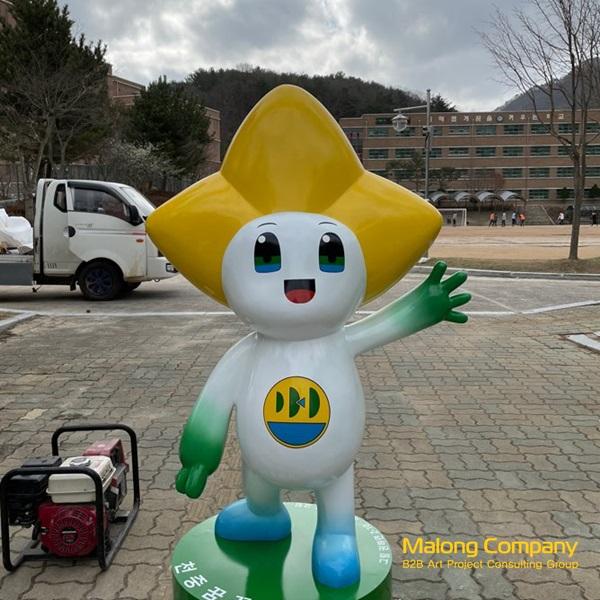 울산 천상중학교 마스코트 천중꿈꾸미 FRP 캐릭터 조형물