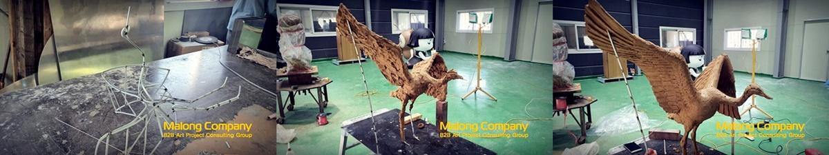 대전 유성온천 학 모형 브론즈 조형물 제작 사례