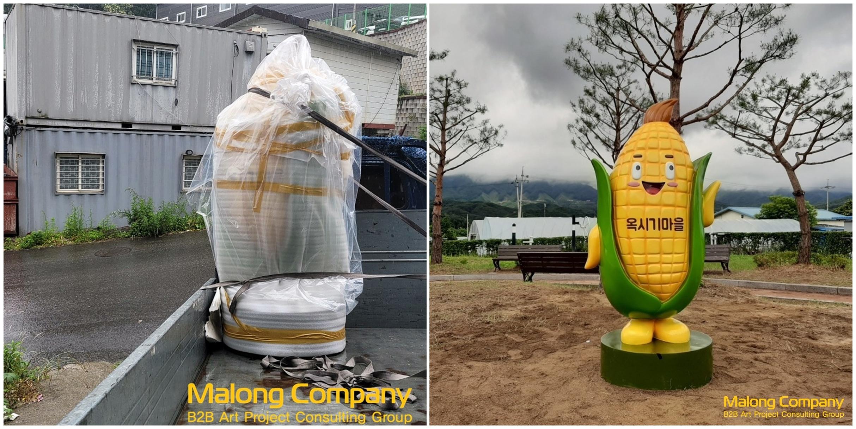 강원도 옥시기마을 상징 캐릭터 FRP 조형물 제작