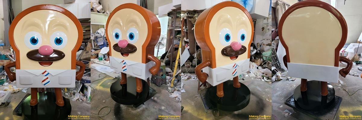 브레드 이발소 FRP 조형물 제작 (식빵 캐릭터 모형)